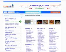 expatads.com